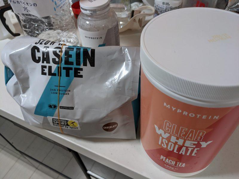 カゼインプロテインとアイソレートプロテイン